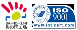 ISOと彩の国工場のマーク