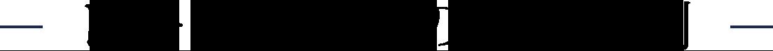レーザー溶接の加工事例